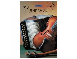 Дневник для музыкальной школы 140х210 мм, 48 л., твердый, BRAUBERG, справочный материал,