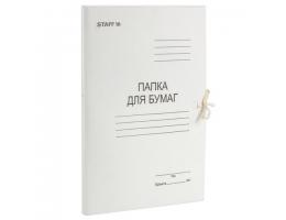 Папка для бумаг с завязками картонная STAFF, гарантированная плотность 310 г/м2, до 200л, 121120