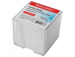 Блок для записей BRAUBERG в подставке прозрачной, куб 9*9*9 см, белый, белизна 95-98%, 122223