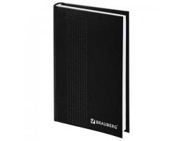 Ежедневник датированный на 4 года А5 145х215 мм BRAUBERG бумвинил 192 л., черный, 126543