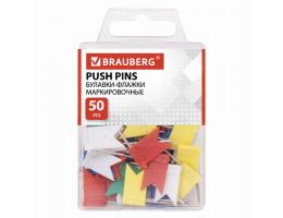 Булавки-флажки маркировочные BRAUBERG цветные, 50 шт., в пласт. коробке с европодвесом, 221537