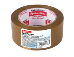 Клейкая лента 48мм х 100м упаковочная BRAUBERG коричневая, гарантированная длина, 45мкм, арт.221688