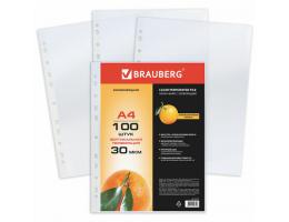 Папки-файлы перфорированные А4 BRAUBERG, КОМПЛЕКТ 100 шт., апельсиновая корка, 30 мкм, 221991