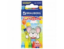 Восковые карандаши ПИФАГОР  6 цв., 222961