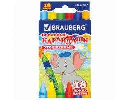 Восковые карандаши утолщенные ПИФАГОР, 18 цветов, 222967