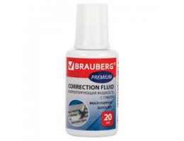 Корректирующая жидкость BRAUBERG