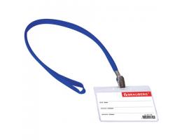 Бейдж горизонтальный (60х90 мм) на синей ленте 45 см, BRAUBERG, 231156