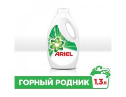 Средство для стирки жидкое автомат 1,3 л ARIEL (Ариэль)